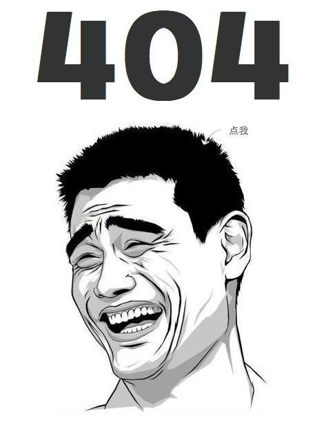 404,Not Found!